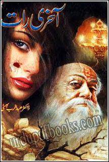Suspense Novels Urdu Pdf