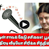 Voice of commen man about sasikala Natarajan  | TAMIL TODAY CHANNEL