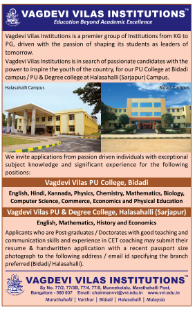 vageevi vilas institutions bangalore wanted lecturers