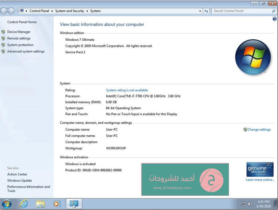 حصرى نسخة ويندوز 7 التميت اوفيس 2010 نت فريم ورك مدمجين