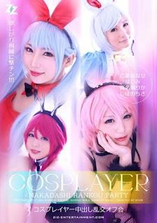 ZIZG-033 Orgy Off Pies Cosplayers Board Otoha Nanase Nagomi Mana