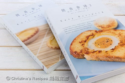 Easy Recipes2_My 2nd Cookbook04