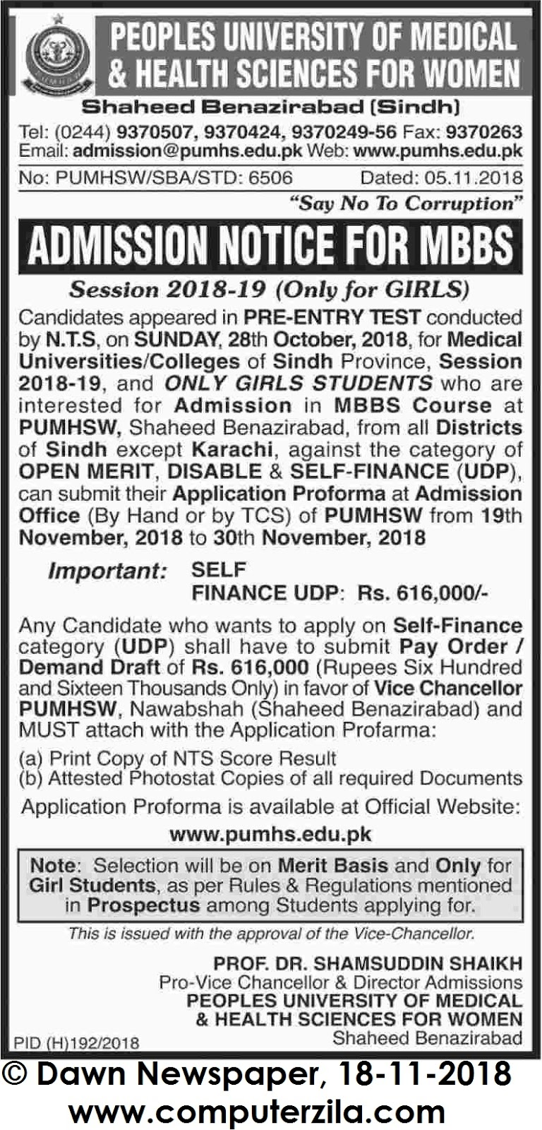 Admissions Open For Spring 2018 At PUMHS Nawabshah Campus