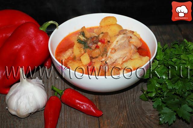 рецепт вкусного жаркого с фото