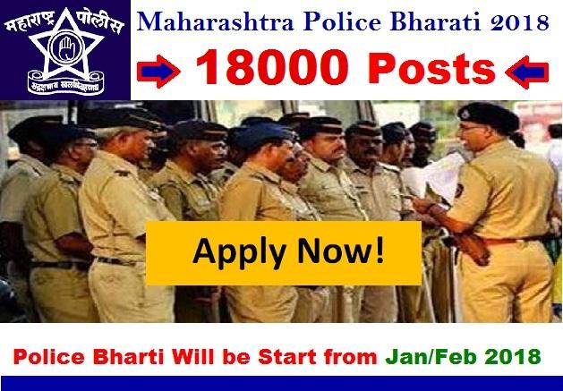 Maharashtra Police Bharti 2018
