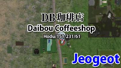 http://maps.secondlife.com/secondlife/Hodu/151/231/61