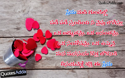 Telugu love friendship sad funny shayaris a2z songs lyrics telugu love friendship sad funny shayaris thecheapjerseys Image collections