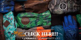 http://search.rakuten.co.jp/search/inshop-mall/HOWL/-/f.1-p.2-s.1-sf.0-sid.268884-st.A-v.2