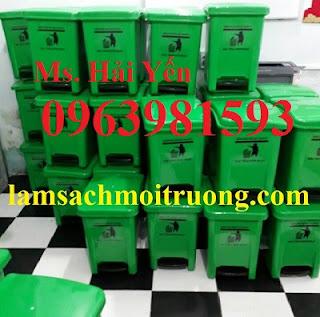 Thùng rác đạp chân, thùng rác y tế 10 lít, thùng rác y tế màu đen