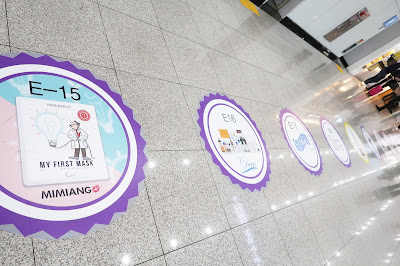 The expo lobby had these cute stickers on the ground that showcased each brand and their booth number.