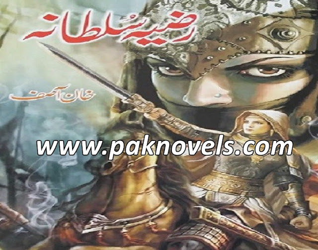 Urdu Novel By Khan Asif