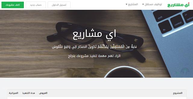imasharie.com