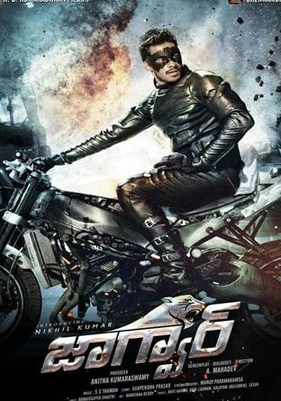Jaguar (2016) Dual Audio Hindi 450MB HDRip 480p x264