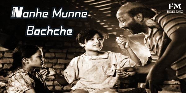 Nanhe-Munne-Bachche-Teri-Mutthi-Mein-Boot-Polish-(1953)