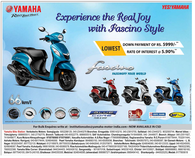 Yamaha Fascino Bike/scooter with lowest down payment | Ugadi festival offers March 2017