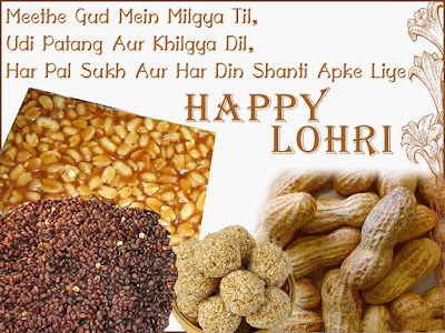 Best Lohri Messages Sms Photos 2017