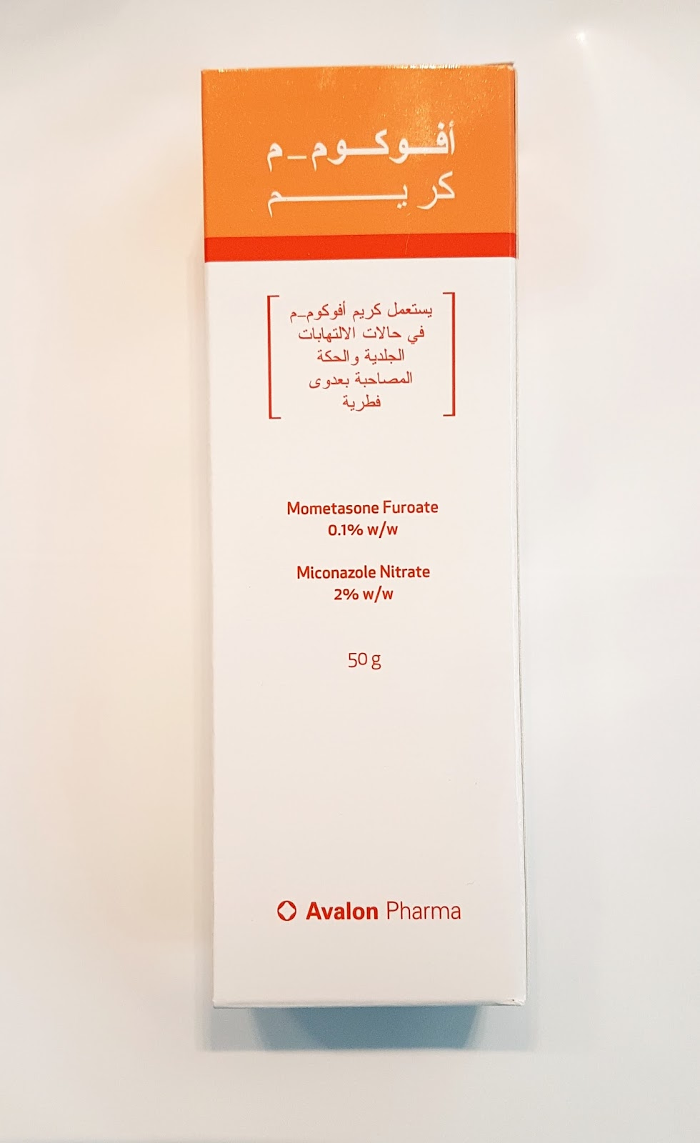 أفوكوم-م كريم Avocom-M Cream
