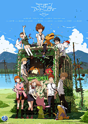 Digimon Adventure tri. [05/06] [Película] [HD] [MEGA]