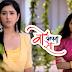 Nisha traps Jhanvi digging ugly truth In Zee Tv's Woh Apna Saa