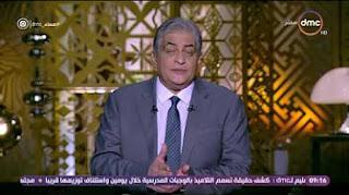 برنامج مساء dmc حلقة الثلاثاء 28-3-2017 مع أسامة كمال