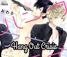 Hang Out Crisis