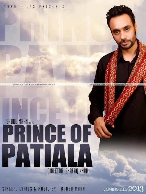 Babbu Maan - Upcoming Movie Prince Of Patiala Official Poster Download