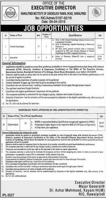 Rawalpindi Institute Of Cardiology Rawal Road 17 Apr 2019 Jobs
