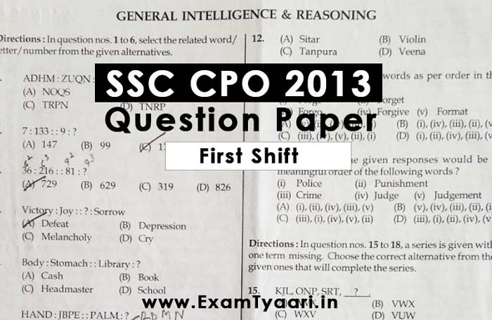 Papers pdf question ssc 2013
