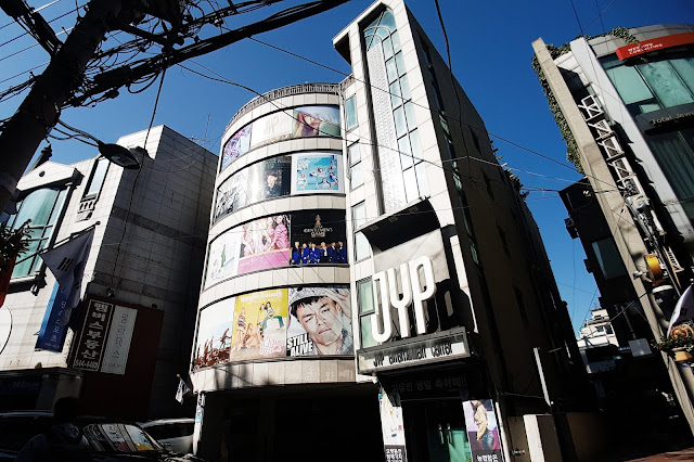 JYP Entertainment (JYP 엔터테인먼트)