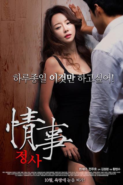 Nonton Love Affair (2014)