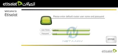 الدخول-إلى-إعدادات-راوتر-اتصالات-Etisalat