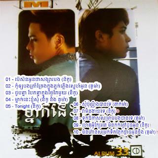 M CD Vol 33