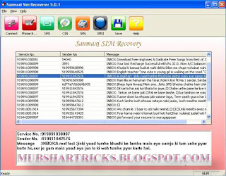 How to recover Deleted SMS and Contacts from Sim [mubshartricks.blogspot.com]