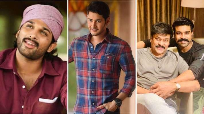 Actors Allu Arjun, Mahesh Babu, Chiranjeevi