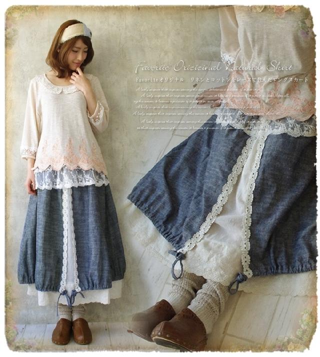 Chân Váy Ren Mori Girl Sakura Fashion Thời Trang Phong Cách Nhật Bản
