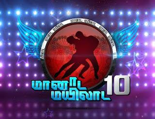 Maanada Mayilaada Season 10 | Dance Reality Show on Kalaignar TV