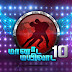 Manaada Mayilaada Season 10 on Kalaignar TV-Winners List | Dance Reality Show