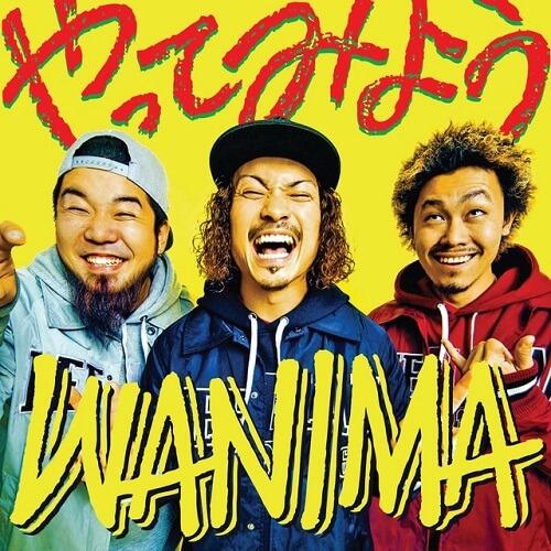 WANIMA – やってみよう Lyrics 歌詞 MV