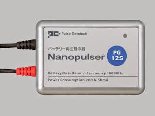 ナノパルサーPG-12S商品的に唯一ケースもしっかりしているし画像で見る質感も高い商品