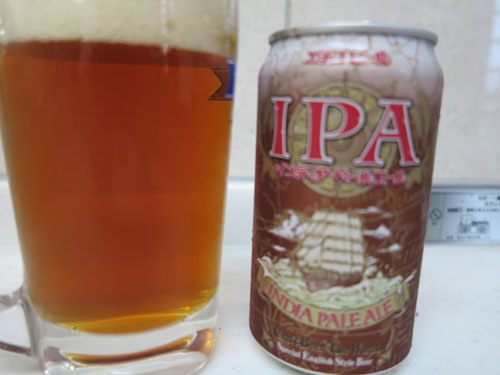 Echigo India Pale Ale, Japanese beer