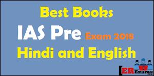 Best Books IAS Pre Exam 2018 Hindi and English
