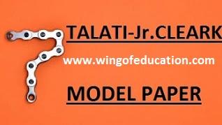 Talati Model Paper-2 By Jarjis Kazi ~ wing of education