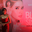 The Blood Sisters August 20, 2018 Replay | Pinoy Tambayan