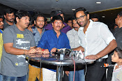 Eedo Rakam Aado Rakam Team At IMAX-thumbnail-12