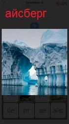 В воде стоят два громадных айсберга