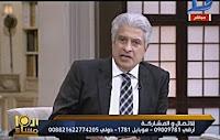برنامج العاشرة مساءاً 25/2/2017 وائل الإبراشى و أسرة من أقباط العريش