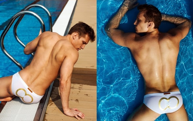 2Eros Icon II Swimwear White Gayrado Online Shop