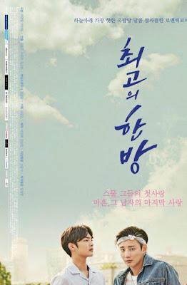 Drama Korea The Best Hit (2017)