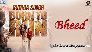 Bheed Lyrics By Sidhant Mathur