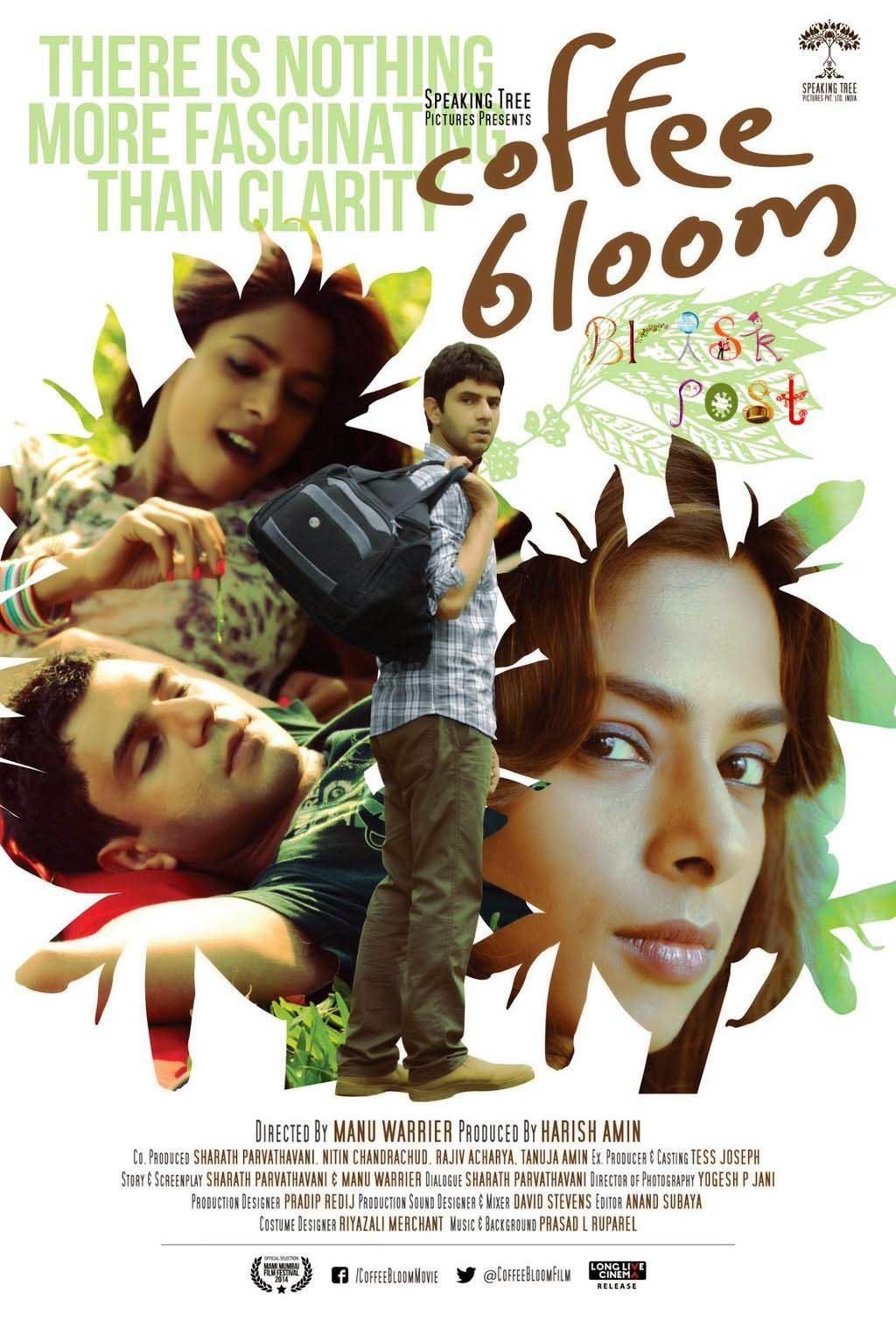 Arjun Mathur and Sugandha Garg romancing in Coffee Bloom Poster